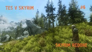 TES V SKYRIM | Эпик битва империя vs братья бури | empire vs storm brothers (SkyRE)