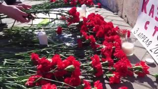 Питер 03.04.17 Татарстан и вся Россия с тобой