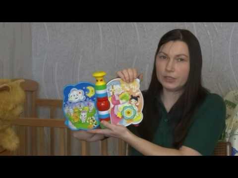 Наши игрушки с рождения до года. Какие игрушки нужны ребенку с рождения до года.