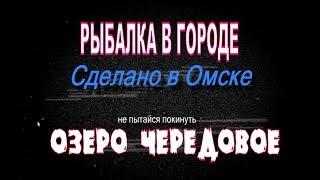 Платная рыбалка в омске и омской области 2019