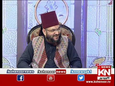 Ramadan Sultan Sehar Transmission 26 April 2021 | Kohenoor News Pakistan