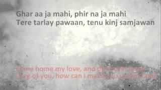 Ijazat  Unplugged  Judah  Falak  English Translation With Lyrics HD Quality Special Edition