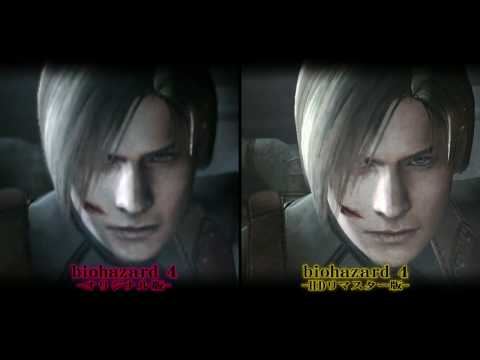 Resident Evil 4 & RE: Code Veronica Remastered Japanese Trailer in HD