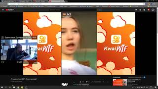 Ksyasha смотрит Лучшее из Kwai #47 | Песня про квай