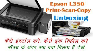 Epson L380 Unboxing Review Best Budget All in One Printer in Hindi