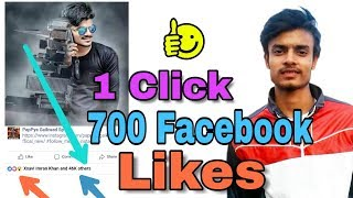 How to Increase Facebook Likes (2020)| 1 minute 700 Likes on Facebook photo | Auto Liker website