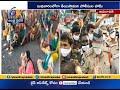350 Day of Amaravati Farmers Protest | against 'three capitals'