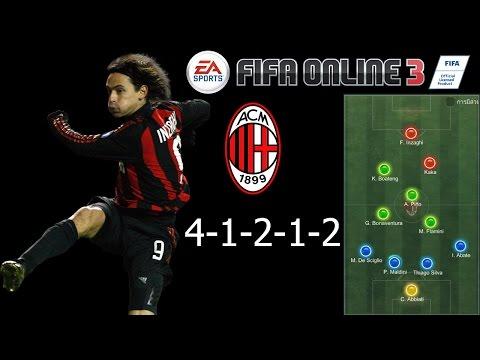 [PBU] Fifa online 3 Tactic 4-1-2-1-2 แผนยุคโหด ของ AC MILAN