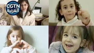 تحميل اغاني أطفال سوريون يغنون ويهتفون للصين MP3