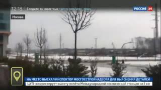 Строящийся тоннель на Калужском шоссе залило жидким бетоном  Видео
