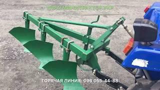 Плуг ПЛ320 НА МИНИТРАКТОР- Режет землю как масло! Производство Украина!