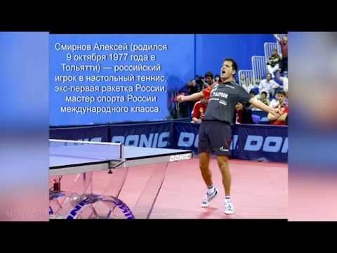 Видеоролик о спортсменах по настольному теннису (конкурсное видео)
