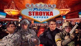 Rainbow Six: Stroyka. Battle for Cheeburger. Black, Jack, ArtGames, PZR.