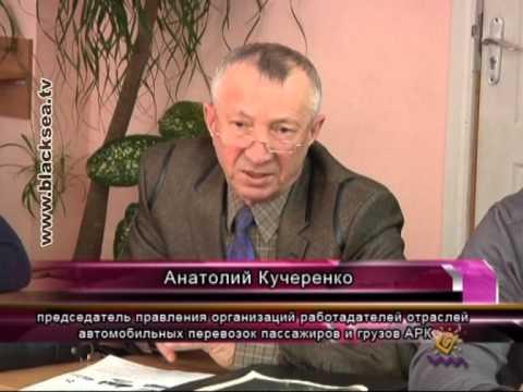 «Задачи и перспективы развития Единого диспетчерского центра в Автономной Республике Крым» видео