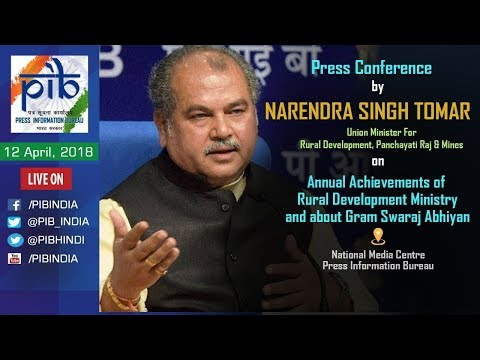 Presser by Union Minister Narender Singh Tomar on Achievements of Rural Development Ministry