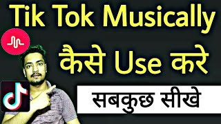 How To Use Musically | Musically Full Tutorial In Hindi