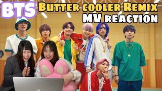 【BTS💜방탄】Butter(Cooler Remix)のMVリアクション・なにこれカワイイ!!最高!!