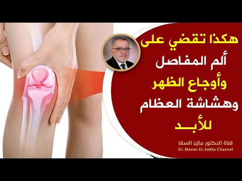 Plante medicinale pentru artroza articulației gleznei
