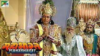 भगवान श्री कृष्ण का शांति प्रस्ताव | महाभारत (Mahabharat) | B. R. Chopra | Pen Bhakti - Download this Video in MP3, M4A, WEBM, MP4, 3GP