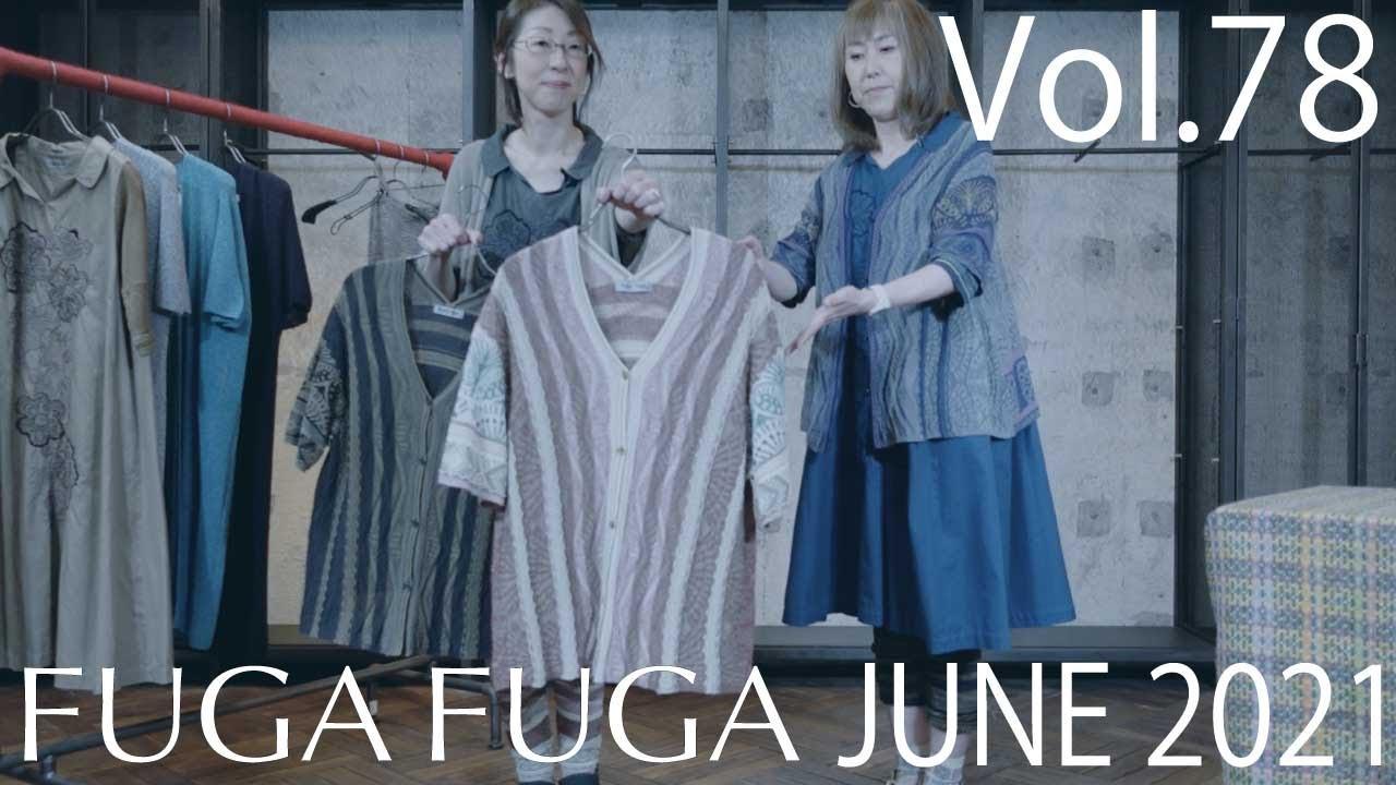 FUGA FUGA Vol.78 JUNE 2021