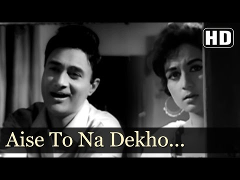 Teen Devia (1965)