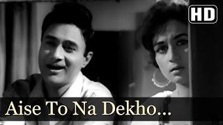 Ae Se To Na Dekho - Dev Anand - Nanda - Teen Deviyan