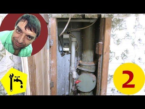 ✅ Замена труб водопровода и подключение водонагревателя / Ремонт сантехники