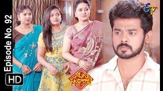 Naalugu Sthambalata | 14th May 2019  | Full Episode No 92  | ETV Telugu