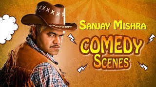 Sanjay Mishra Comedy Scenes - Back To Back Comedy - Dhammal - lucky kabootar -  IndianComedy