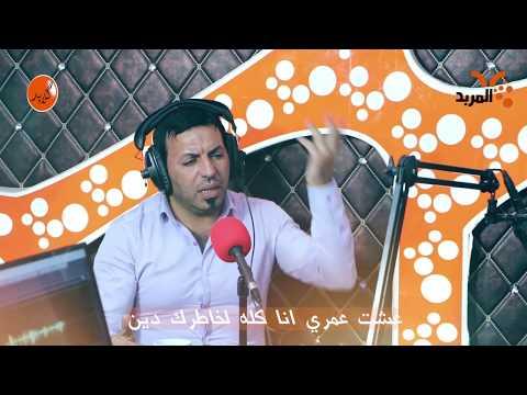 شاهد بالفيديو.. الشاعر مخلد المالكي في #كَلايد