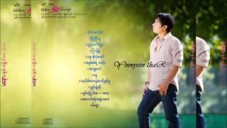 မေနာ -  ခ်မ္းေၿမ႕ပါေစအေမ  တစ္ကုိယ္ေတာ္ Myanmar Song