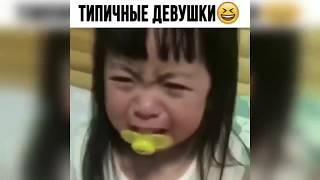 Подборка Приколов февраль 2018, идиоты 80 уровня, придурки от бога, лучшие приколы 2018, №21