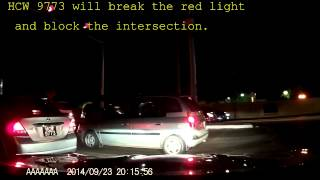 Breaking Red Light  - HCW 9773