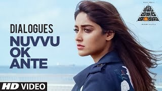 gratis download video - Nuvvu Ok Ante Dialogue | Amar Akbar Antony Dialogues | Ravi Teja, Ileana D'Cruz | Thaman