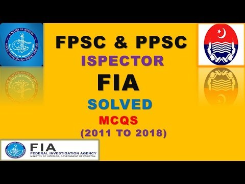 Inspector Federal Investigation Agency (FIA),Past Paper