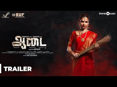 Aadai - Tamil Official Trailer | Amala Paul | Rathnakumar |  Pradeep Kumar, Oorka | V Studios
