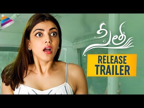 Sita Movie RELEASE TRAILER   Kajal Aggarwal   Bellamkonda Sreenivas   2019 Latest Telugu Movies