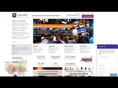 Баннеры рекламные в интернете для заработка