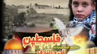 تحميل اغاني زنابق المزهريه...خالد الشيخ و رجاء بلمليح MP3