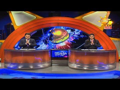 Hiru News 9.55 PM | 2020-10-27