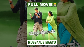 Mussanje Maathu  Kannada Movie Full Length Starring Kiccha Sudeep Ramya Anu Prabhakar