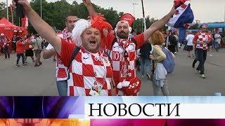 В связи с наплывом болельщиков на финальный матч многие улицы у «Лужников» перекрыты.