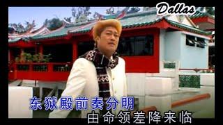 朱峰 Zhu Feng - 大二爺伯 2009 (Music Video) (官方完整版MV)
