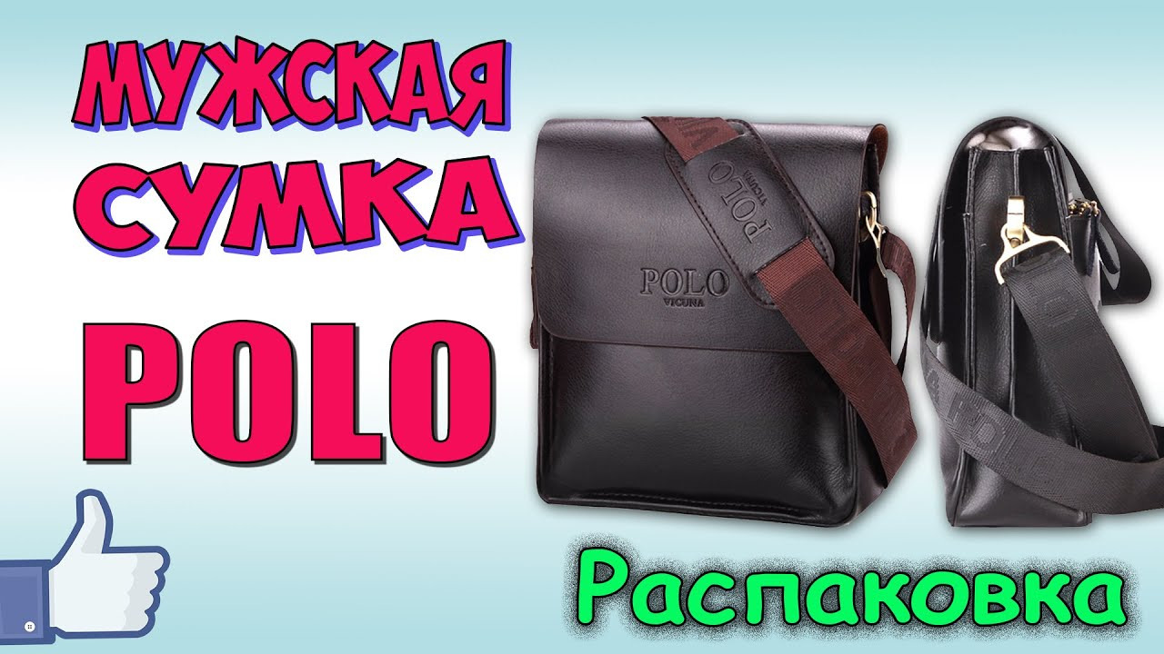 Видео Мужская сумка Polo