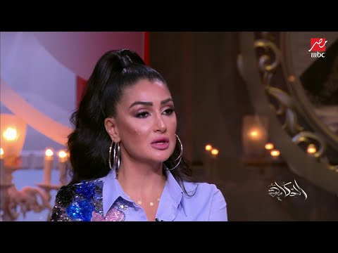 العرب اليوم - شاهد: غادة عبد الرازق ترد على سؤال عمرو أديب بشأن الراتب