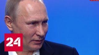 Владимир Путин: мы будем наращивать российско-китайское взаимодействие - Россия 24