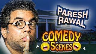 Indian Comedy : Paresh Rawal Comedy Scene (परेश रावल कॉमेडी)