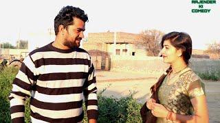 # Langotiya yaar #Rajende Kumar//Haryanvi comedy