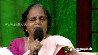 Oru Nimidam Please - (24-10-2013) - Part 4