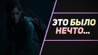 ИТОГИ E3 2018